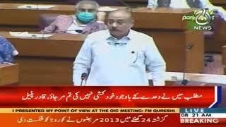 Prime Minister said that peace is only in the grave: Qadir Patel