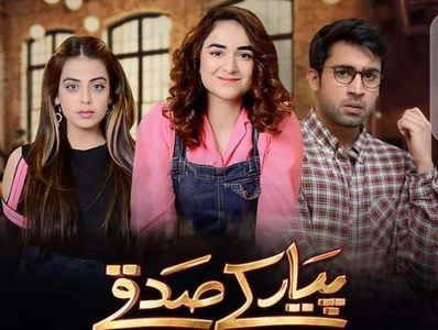 'Piyar kay Sadqay' and damaging stereotypes it is propagating