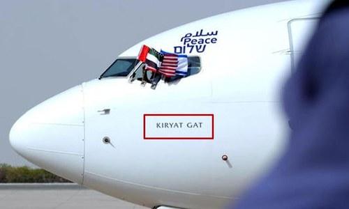 """متحدہ عرب امارات پہنچنے والی اسرائیلی پرواز پر درج  الفاظ """"کیرات گیت"""" کی اہمیت"""