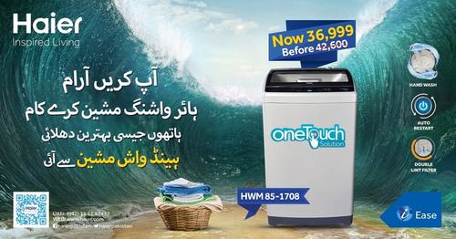 Haier introduces handwash machine at low, affordable price