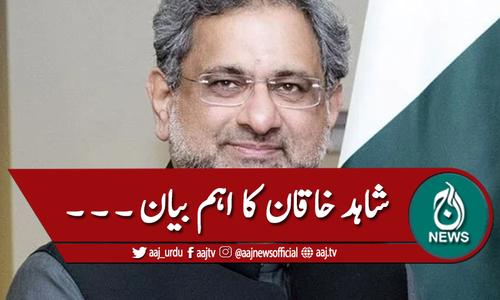 آرمی چیف سے کسی لیگی رہنما کی ملاقات نہیں ہوئی، شاہد خاقان عباسی