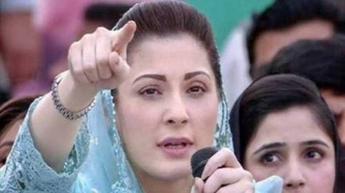 Party leaders not scared of being sent to jail: Maryam Nawaz