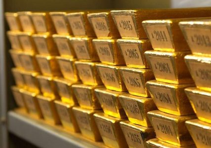 Gold Rate (Bullion Price) - 19 Oct, 2020