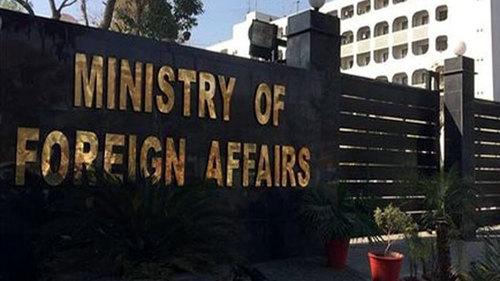 Pakistan condemns terrorist attack in Vienna