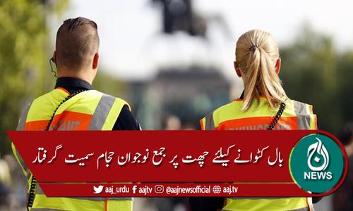 بال کٹوانے کیلئے جمع نوجوان حجام سمیت گرفتار