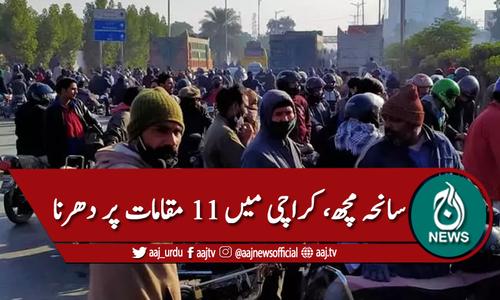 سانحہ مچھ ، کراچی میں گیارہ مقامات پر دھرنا