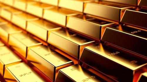 Gold Rate (Bullion Price) - 11 January, 2021
