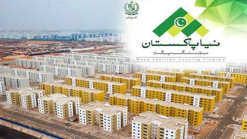 How to apply Naya Pakistan Housing loan scheme