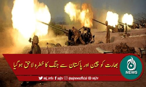 ہمیں جنگ کے لیے تیار رہنا ہوگا، سربراہ بھارتی فوج