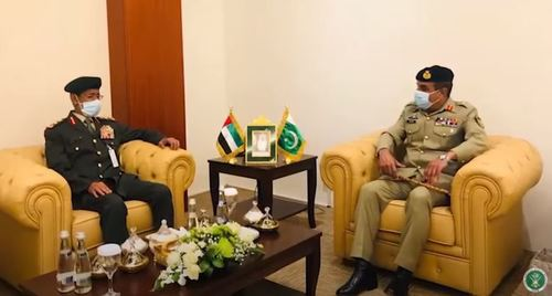CJCSC, UAE Chief of Staff discuss Kashmir issue, Afghan peace process