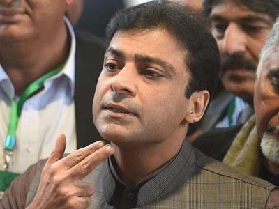 Authorities release Hamza Shahbaz from jail