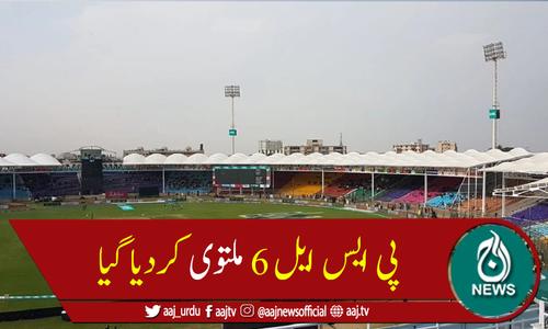 کورونا کے بڑھتے کیسز کے باعث پاکستان سپر لیگ 6 ملتوی