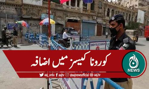پنجاب: گجرانوالا اور لاہور کے کئی علاقوں میں اسمارٹ لاک ڈاون