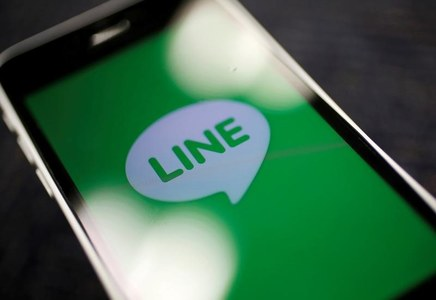Japan messenger app Line let engineers in China access user data without consent: media