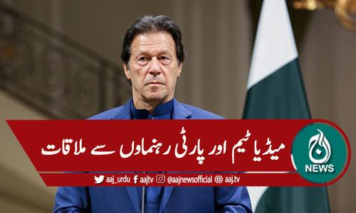 کوروانا آئسولیشن ، وزیراعظم عمران خان کی محدود سرگرمیاں