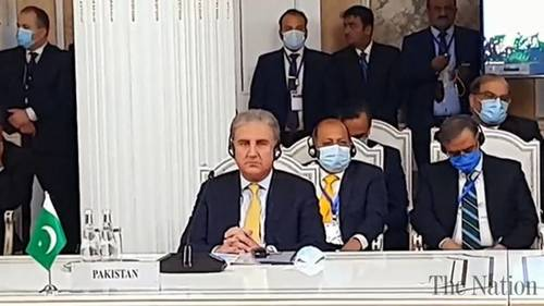 9th Ministerial Conference of HoA-IP begins in Dushanbe