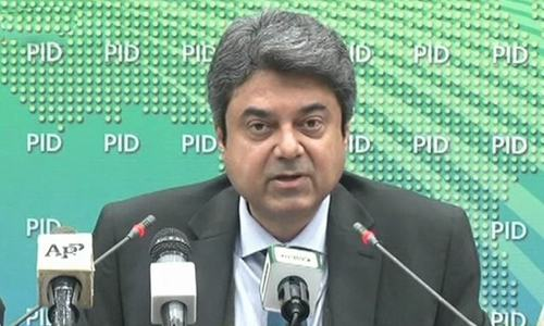 New accountability courts are being established: Farogh Naseem