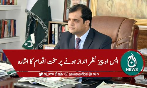 بلوچستان میں سخت لاک ڈاون کا عندیہ