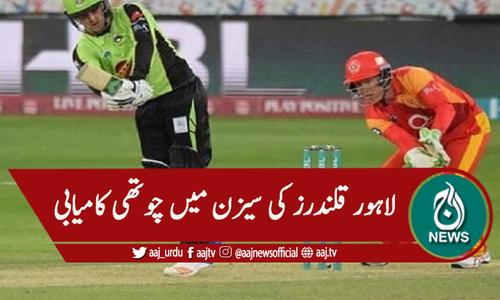 لاہور قلندرز کی اسلام آباد کو 5 وکٹوں سے شکست