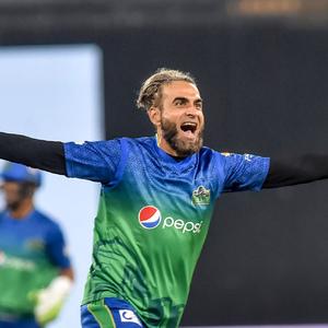 Multan Sultans clinch 12 runs victory over Karachi Kings