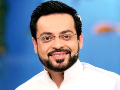 Budget 2021-2022: PTI MNA Aamir Liaquat to boycott the session