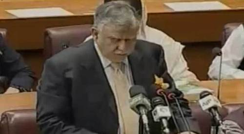 Shaukat Tarin presents federal budget 2021-22 with total outlay of Rs8.5 trillion