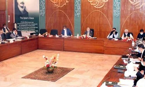 Technical Supplementary Grants worth Rs 9855.984 million approved
