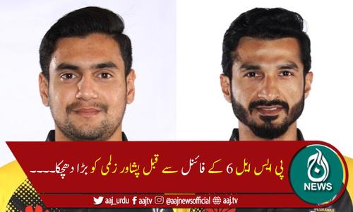 پشاورزلمی کے 2کھلاڑی بائیو سیکیور پروٹوکولز کی خلاف ورزی کرنے پر معطل