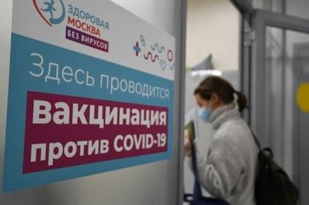 In Russia, vaccine sceptics rush to buy fake Covid jab certificates