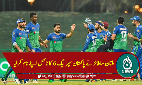 ملتان سلطانز نے پاکستان سپر لیگ 6 کا ٹائٹل اپنے نام کرلیا