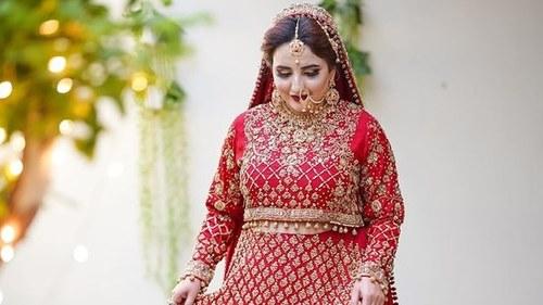 "Twitter, MPAs ""joke"" about Hareem Shah's wedding"