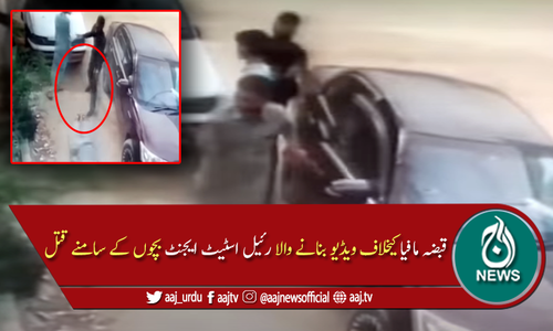 کراچی: قبضہ مافیا کیخلاف آواز اٹھانے والا دن دہاڑے قتل