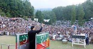 Imran Khan to choose AJK's new PM soon