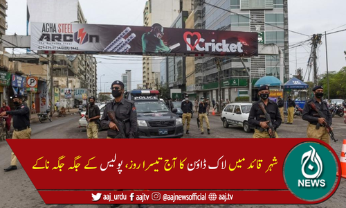 کراچی میں لاک ڈاؤن کا آج تیسرا روز،شہریوں کی لاپرواہی جاری