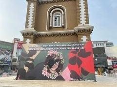 Noor's mural defaced in Sialkot