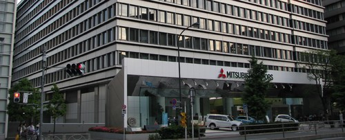 S. Korea court orders seizure of Mitsubishi assets over forced labour