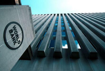 ورلڈ بینک کا افغانستان کیلئے امداد بند کرنے کا اعلان