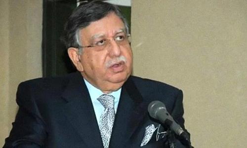 'وزارت خزانہ میں اصلاحات یونٹ قائم کیا گیا ہے'