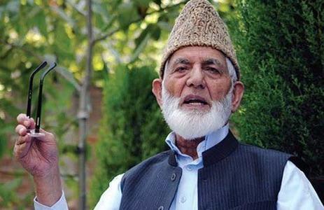 کشمیری حریت رہنماء سید علی گیلانی کو سپرد خاک  کردیا گیا