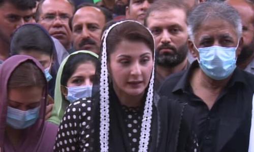 پاکستان کو افغانستان کے اندرونی معاملات سے دور رہنا چاہیئے، مریم نواز