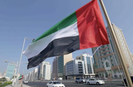 UAE puts 38 individuals and 15 entities on terrorism list