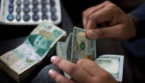 Rupee hits all-time low against dollar
