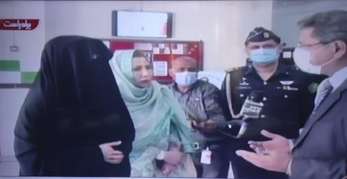 First lady Bushra Bibi stresses special care for patients with mental disorders