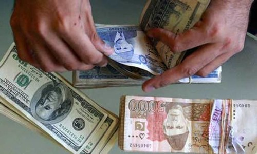 Rupee recovers 94 paisas against US dollar