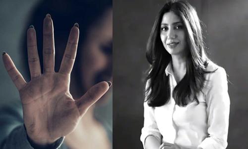 """ماہرہ خان 'جنسی تشدد"""" کیخلاف متحرک۔۔۔"""