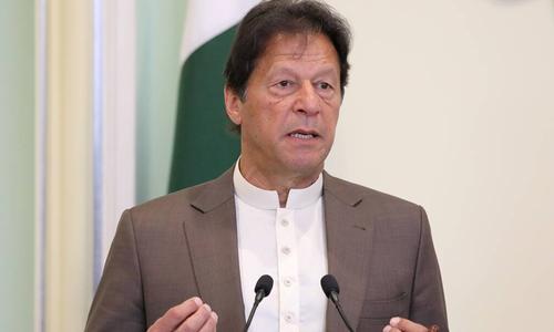 وزیر اعظم کل ایک روزہ دورے پر کراچی پہنچیں گے
