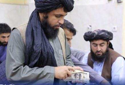 Afghan central bank drained dollar stockpile before Kabul fell - document