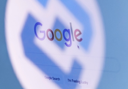 Google faces a fine of up to 20% of Russian revenue this month