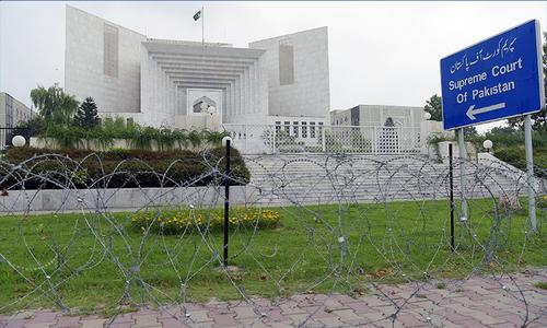 پنجاب میں بلدیاتی اداروں کی بحالی میں تاخیر کی تحقیقات کا فیصلہ