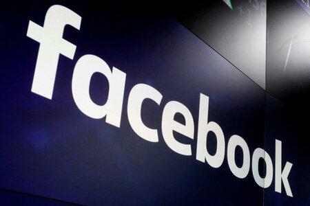UK fines Facebook £50.5 mn over takeover